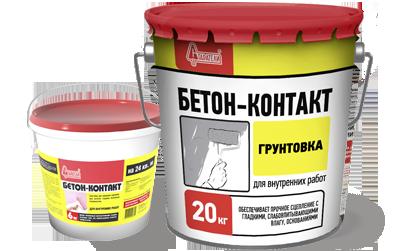 Бетоноконтакт стоимость гидроизоляция акриловая тольятти